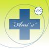 AMIS Veterinārā klīn...